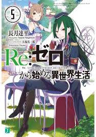 licensed re zero kara hajimeru isekai seikatsu web novel light novel manga archive animesuki forum