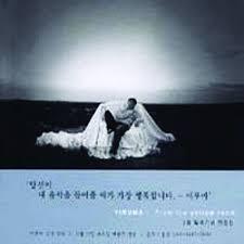 The Dream Catcher 1999 Bandari Relaxation Dreams by Bandari on Apple Music 92