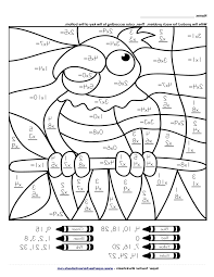 Thanks to these printable color by number multiplication worksheets, learning the time tables doesn't have to be a chore. Worksheet Book Multiplication Coloring Pictures Disney Pages Sheet Printable Free Samsfriedchickenanddonuts