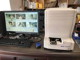 Verwendet Noritsu 135 negative film scanner LS 600 stand alone film  scanner, gute arbeits zustand LS600|Fotostudio-Zubehör