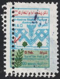 A mixture of stamps from Iraq | Ryan's Stamp Trading Blog