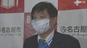 名古屋 緊急 事態 宣言