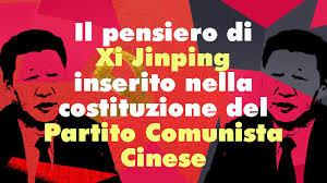 Risultati immagini per partito comunista cinese