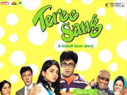 Image result for film (Teree Sang)(2009)