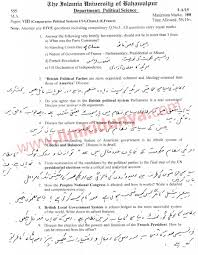 past papers islamia university bahawalpur ma comparative  past papers 2015 islamia university bahawalpur ma comparative political systems usa uk
