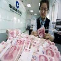China's foreign exchange reserves dip to lowest level