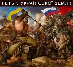 Прогресс в вопросе Украины, возможно, единственное, что могло бы вдохнуть новую жизнь в двусторонние отношения Москвы и Вашингтона, - посол США в РФ Хантсман - Цензор.НЕТ 2267