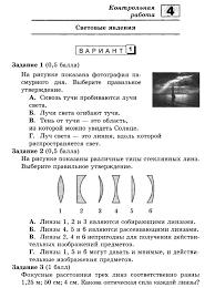 Контрольная работа по русскому языку класс четверть пнш  Контрольная работа по русскому языку 3 класс 2 четверть пнш