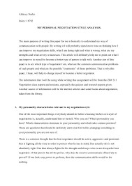 personal leadership style essay my personal essay my personal  negotiation essay reflective essay on negotiation gsb personal my personal negotiation style