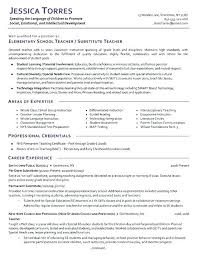Educator Resume Example Best Teacher Resumes Resume Education Key