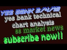 Yes Bank 5 4 19 Technical Chart Analysis Important Update