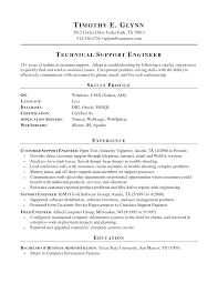 Technical Support Engineer Sample Summary And List Skills Profile