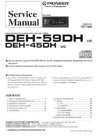 pioneer deh 3300ub wiring diagram pioneer image pioneer deh 5400bt wiring diagram pioneer image on pioneer deh 3300ub wiring diagram