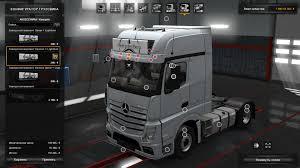 Ets Light Mercedes Lightbox For Mercedes Benz Actros 2014 V1 0 1 30 X Tuning