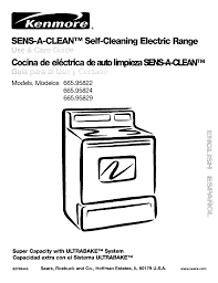 kenmore oven manual. sens-a-clean tmself-cleaning electric range kenmore oven manual