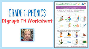 You will find all levels of phonics printable worksheets. Grade 1 Phonics Digraph Th Worksheets Rhyming Words Kids Academy Youtube
