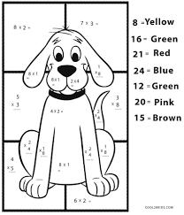 Kindergarten number worksheets 1 20. Color By Number Multiplication Coloring Rocks