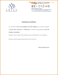Resume Responsibilities Experience Certificate Format Doc Free