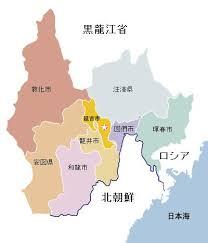 朝鮮族ネット-中国の朝鮮族に関するニュースポータルサイト