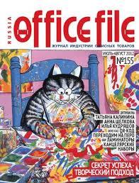 OfficeFile155julaug2012 by Office File Magazine - issuu