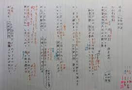 小 式 部 内侍 が 大 江山 の 歌 の 事 口語 訳