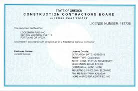 The oregon license directory provides specific information regarding permit, license and registration the state of oregon employment department administers oregon's unemployment insurance. State Of Oregon Business License Financeviewer
