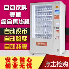 Vending Machine Items Wholesale Best China Wholesale Vending Machine China Wholesale Vending Machine