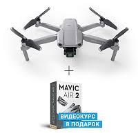<b>Квадрокоптеры Dji Mavic</b> Pro купить в Москве - цены на Dji Mavic ...