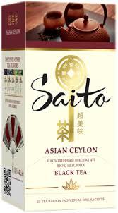 <b>Чай черный SAITO Asian</b> Ceylon к/уп – купить в сети магазинов ...