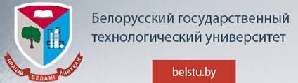 Получить европейский диплом магистра по специальности Управление  Получить европейский диплом магистра по специальности Управление недвижимостью возможно в Беларуси