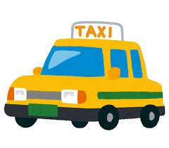 タクシーのイラスト(車) | かわいいフリー素材集 いらすとや