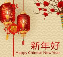 May your heart be filled with happiness, love and contentment as you celebrate the new beginning. Happy Chinese New Year Gifs Tenor