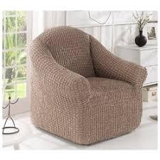 Чехлы для мебели и декоративных подушек KARNA — купить на ...