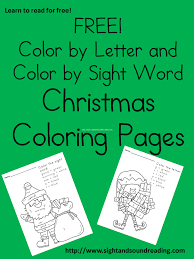 Free Christmas Worksheets for Kids - Color by Letter/Sight Word ...