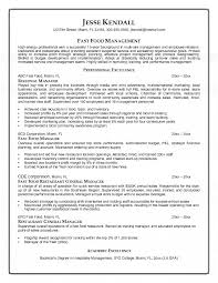 fast food management resume