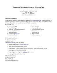 Pc Technician Resume Sample Pc Technician Resume Sample Puter It Computer Examples Samples Free 8
