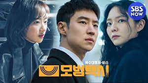 Taxi Driver Kdrama: New Information About The Characters From The Cast  Members - OtakuKart