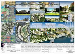 КГАСУ Кафедра архитектурного проектирования Диплом 2010г Часть 1 pdf 5 2 mb