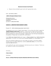 Ideas Of Cover Letter Sample Unknown Recipient With Online Cover