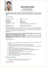 Resume Letter Writing Pdf Jobsxs Com
