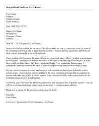 Nuclear Medicine Cover Letter Sample Adriangatton Com