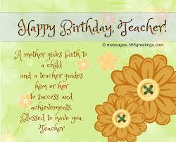 Teachers Birthday Card Birthday Wishes For Teacher 365greetings Com