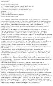 АСТРО ПСИХО ГРАФО ЛОГИЯ РЕФЕРАТ Раззаковой Александры РЕФЕРАТ Раззаковой Александры