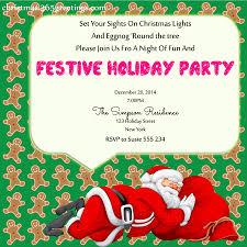 party invitation ideas celebration all about within secret santa invitation wording
