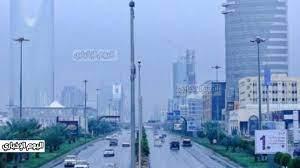 حالة الطقس بالسعودية بعد تحذيرات الأرصاد بوجود حالة مطرية وسحب رعدية -  اليوم الإخباري