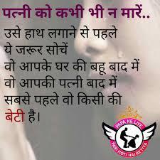 She Quotes In Hindi Hindi Quotes Hindi Quotes She Quotes Quotes
