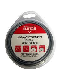 <b>Леска для триммеров</b> алюминиевая 3мм, 12м, квадрат ELITECH ...