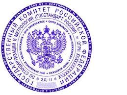 Купить диплом волгоград о среднем образовании ru Купить диплом волгоград о среднем образовании два