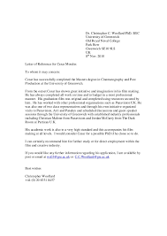 Greenwich Reference Letter