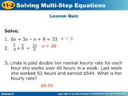 8 lesson quiz solve